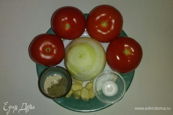 Вот все необходимые ингредиенты для приготовления соуса. В перечне ингредиентов я указала «Приправа для салатов», но вы можете использовать любую приправу для овощей или салатов, которая вам нравится. Хрен я использовала сушеный, предварительно его измельчив в мельнице.