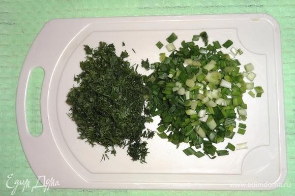 Укроп и зеленый лук помыть, обсушить бумажным полотенцем, мелко нарезать.