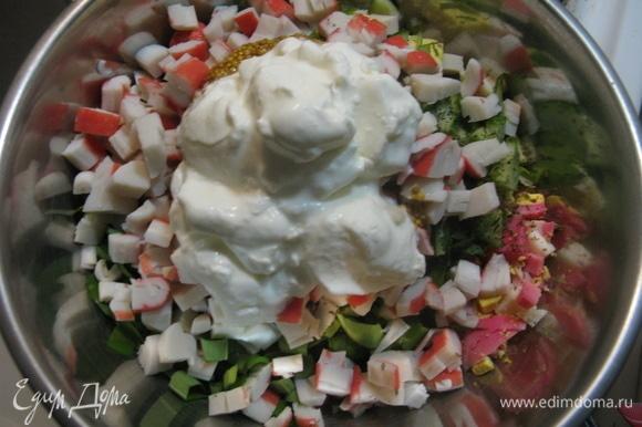Заправляем сливками, сметаной и французской горчицей, добавляем прованские травы и морскую соль.
