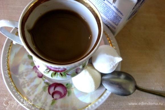 Если все правильно, то эстетический восторг вкуснейший кофе подарит на целый день. Бон аппети!