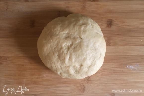 Выложить тесто на посыпанный мукой стол и вымесить в течение 7–10 минут. Получается гладкое нежное, не липнущее к рукам тесто. Переложить тесто в смазанную сливочным маслом миску, накрыть пищевой пленкой и оставить на 1 час в теплом месте.