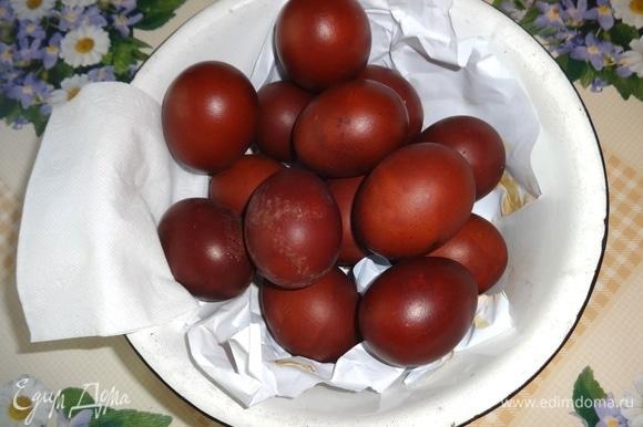 Яйца оставить в луковом отваре на 30–60 минут (в зависимости от того, какой насыщенности цвет вы хотите получить). Затем яйца вынуть из отвара на бумажные салфетки. Дать яйцам высохнуть и остыть.