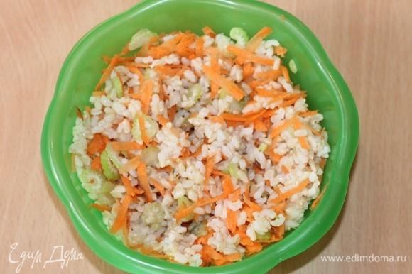 Смешать остывший рис, сельдерей и морковь.