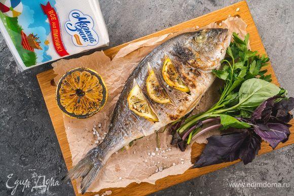 Подать рыбу можно с соусом из сметаны и зелени. Пальчики оближешь! А чтобы они всегда оставались чистыми, используйте салфетки ТМ «Мягкий знак». Приятного аппетита!