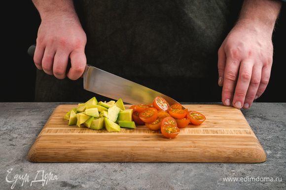 Помидоры черри разрежьте пополам, очищенное авокадо нарежьте крупными кубиками.