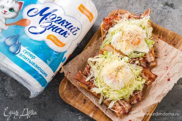 Вкусный завтрак готов. Подавайте к столу и не забудьте положить на стол салфетки ТМ «Мягкий знак». Приятного аппетита!