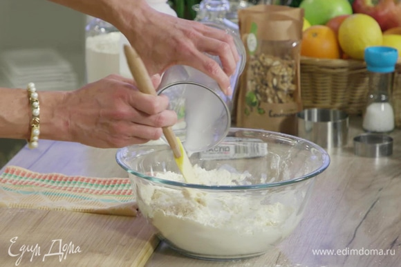 Влить в сухие ингредиенты молоко и перемешать.