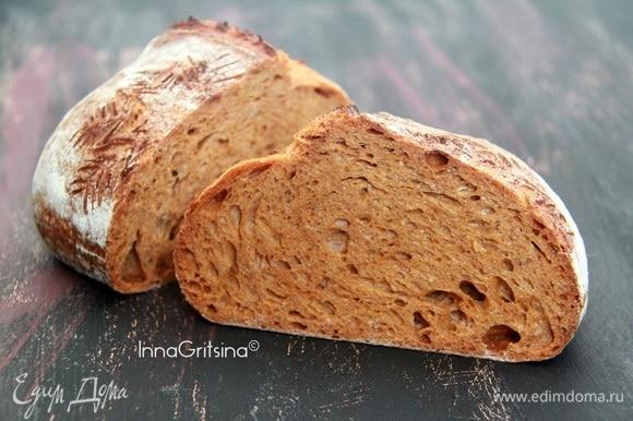 Разрезать хлеб не раньше, чем через 3–4 часа. Приятного аппетита!