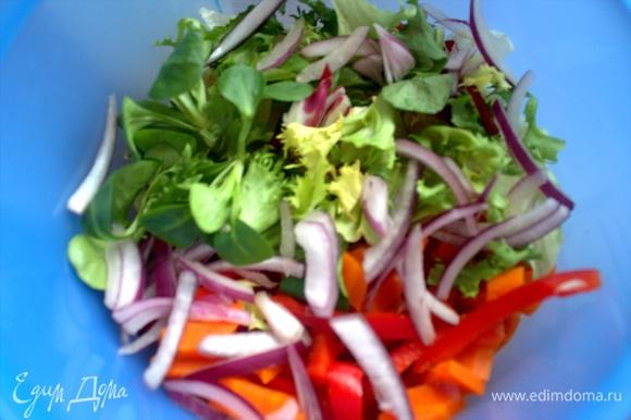Соединить все овощи.