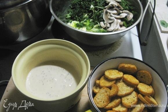 Выкладываем грибы, заправляем соусом. Мне вкусно с багетом сушеным, но это необязательно.