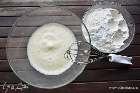 В миске взбить яйца со щепоткой соли. Продолжая взбивать, влить вино и растительное масло. Муку соединить с разрыхлителем, просеять и ввести в смесь. Замесить тесто.