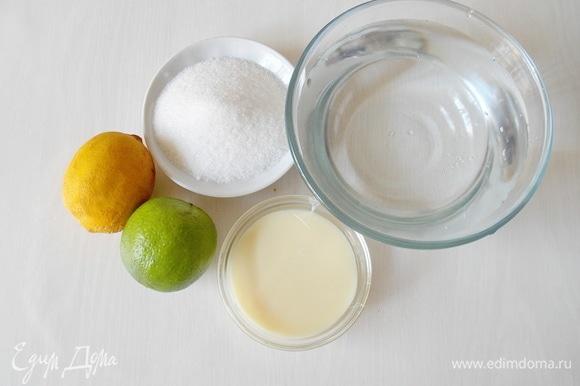Это продукты для нашего лимонада. Его можно делать только из лайма, как в оригинальном рецепте. Но можно из смеси лайма и лимона, как у меня в этот раз. Или просто из лимона. Но тогда нужно взять тонкокожий лимон среднего размера. Иначе лимонад получится с горчинкой.