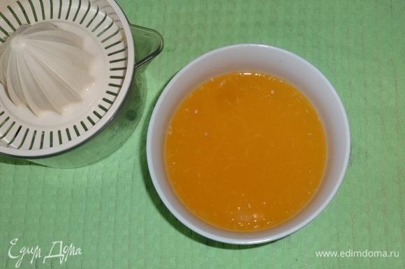 Из апельсинов выжать сок (с мякотью), поставить в холодильник для охлаждения.