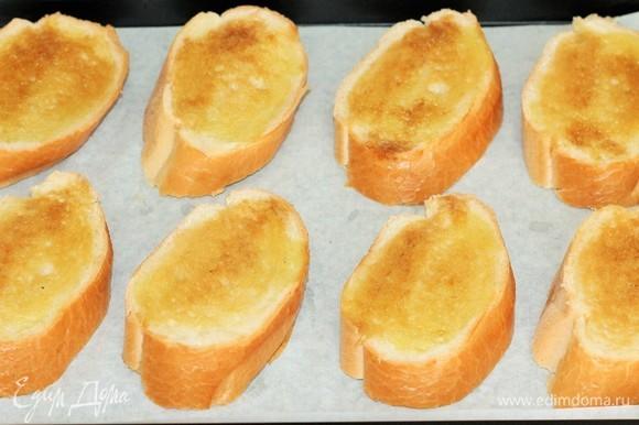 Смешайте 2 ст. л. оливкового масла с 2 ст. л. соевого соуса. Смажьте ломтики багета оливковой смесью с двух сторон. Выложите ломтики на застеленный пергаментной бумагой противень и запекайте багет в разогретой духовке по 5 минут с каждой стороны. Запечь кусочки можно и на гриле на пикнике и собрать брускетту.