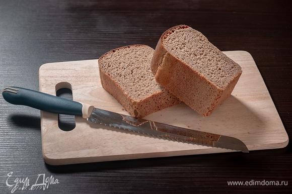 Нам понадобится хлеб. Он нам нужен простой: ржаной, без добавок (семечек, изюма или отрубей).
