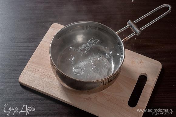 Основа любых напитков — это вода. И для хороших напитков она должна быть хорошей. Ключевая вода — синоним жизни в сказках. А в городе где ее взять? В этом нам поможет фильтр ТМ «АКВАФОР». Вскипятите три литра фильтрованной воды.