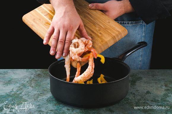 Сковороду разогрейте со сливочным маслом, выложите на сковороду креветки и перец, посолите и поперчите. Готовьте 3–4 минуты.