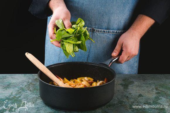 Готовые креветки и перец смешайте со свежим шпинатом.
