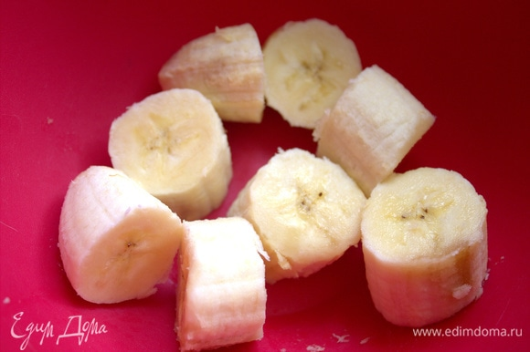 Банан нарезать на кружочки.