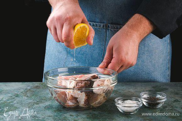 Полейте рыбу лимонным соком и оставьте на 15 минут.
