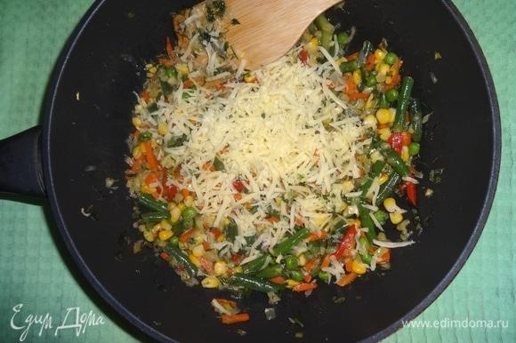 Часть натертого сыра соединить с овощами, перемешать.