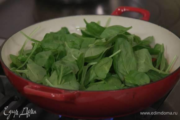 Шпинат выложить в сковороду с овощами, перемешать, накрыть крышкой и дать шпинату поплыть.