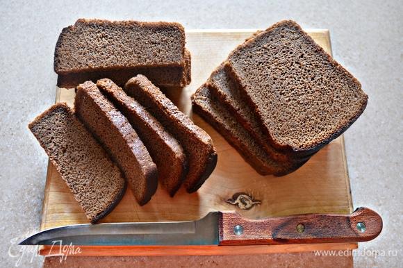 Куски бородинского хлеба нарежьте вдоль пополам. Всего получилось 14 кусочков хлеба.