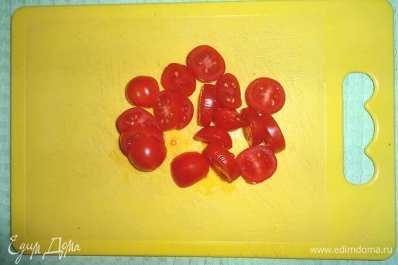 Помидоры черри вымыть, обсушить. Несколько помидоров разрезать пополам, остальные нарезать тонкими кружками.