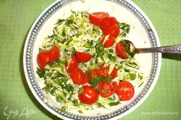 Выложить кружки помидоров в чашку, полить лимонным соком и ароматным подсолнечным маслом, перемешать.