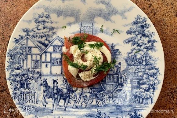Сварить яйца, нарезать кольцами. Смешать сметану с чесноком, посолить, поперчить. На тарелку положить кусочек помидора, намазать сметаной, затем посыпать нарезанным укропом, затем — кусочек кабачка, яйцо.