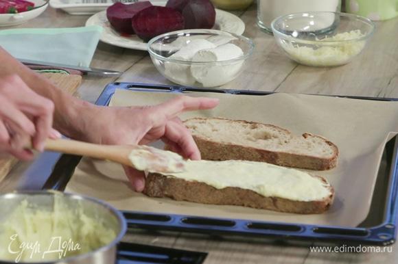 На противень, устланный бумагой для выпечки, выложить хлеб. Один кусок сверху смазать соусом бешамель.