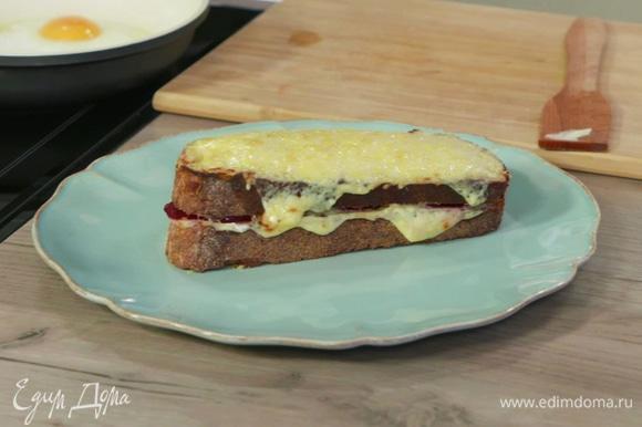 Запеченный бутерброд выложить на блюдо.