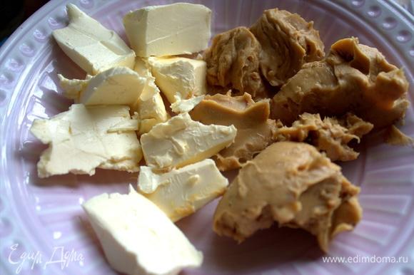 Смешать мягкое масло и арахисовую пасту (у меня с кусочками орехов).
