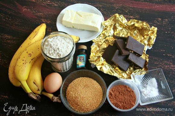 Подготовить необходимые ингредиенты. Включить духовку на 175°C.