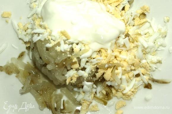 Огурец и яйцо измельчаем на терке. Добавляем 1 ст. л. йогурта. Перемешиваем.
