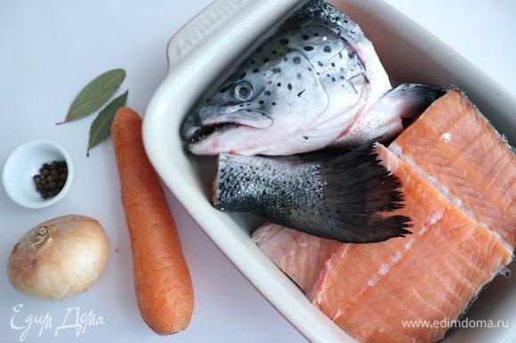 Приготовить все необходимые ингредиенты для рыбного бульона (суповой набор, специи, лук и морковь). Отделить филе от позвоночной части, освободить рыбу от кожи.