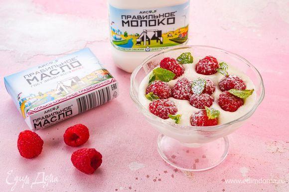 Украсьте десерт целыми ягодами и листиками мяты. Приятного аппетита!