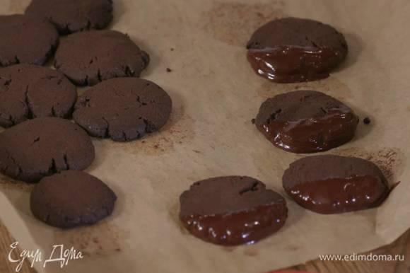 Готовое печенье окунуть одним краем в растопленный шоколад и посыпать какао-бобами.