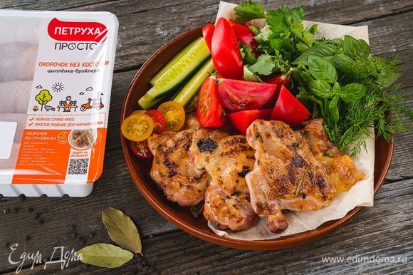Таким же способом можно приготовить куриные окорочка на открытом огне. Приятного аппетита!