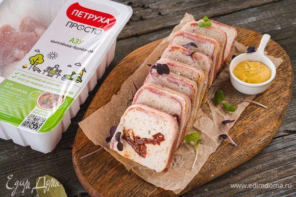 Готовый террин остудите, достаньте из формы, полностью охладите в холодильнике. Нарежьте и подавайте к столу. Приятного аппетита!