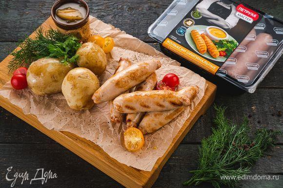 Подавайте горячими с охлажденным соусом и отварным молодым картофелем. Приятного аппетита!
