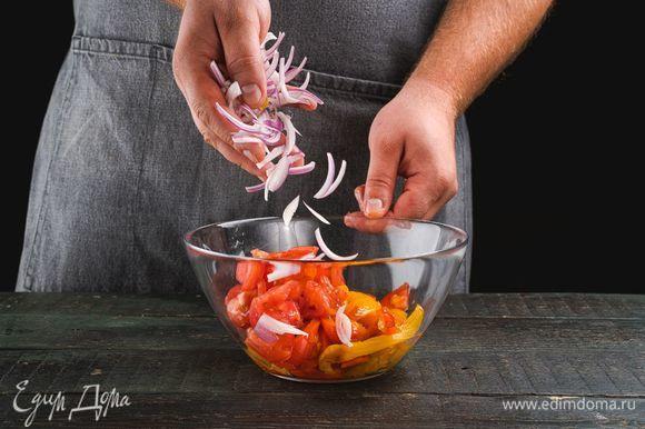 Нарежьте мякоть перцев, помидоров и красный лук, соедините в салатнике.