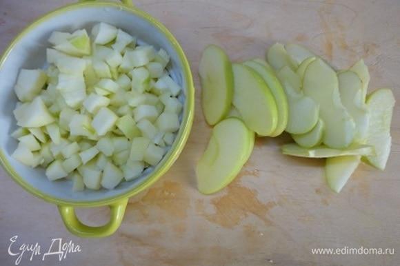 2 яблока я очистила от кожицы и нарезала кубиками. 1 яблоко нарезаем тоненькими дольками (для верха). Включите духовку на разогрев до 180°C.