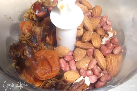 Орехи и размоченные сухофрукты измельчить блендером.
