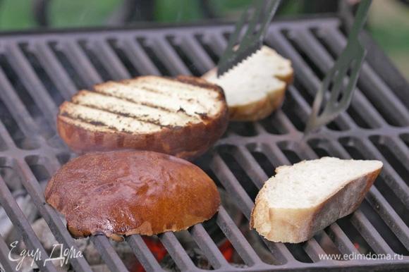 Бриошь разрезать на 2 части, багет нарезать на кусочки. Подсушить хлеб на гриле с 2-х сторон.