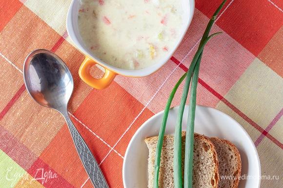 Еще 5 минут, и суп готов! Прошу к столу!