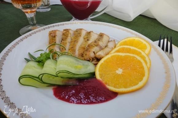 Подавать индейку с соусом и сезонной зеленью.