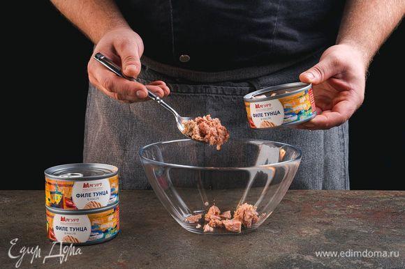 В салатник выложите филе тунца в масле «ТМ Магуро», разомните вилкой.