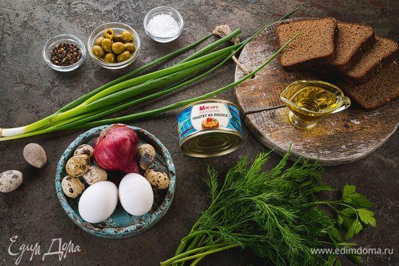 Эти ингредиенты потребуются нам для приготовления блюда.