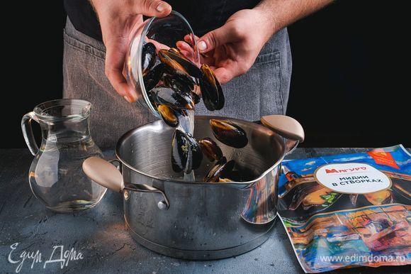 Хорошенько промойте варено-мороженые мидии ТМ «Магуро». Положите их в большую кастрюлю, залейте холодной водой. Доведите до кипения и варите минуты 3, пока не откроются ракушки. Мидии, нераскрывшиеся в процессе варки, выкиньте. Вытащите мидии. Процедите бульон.